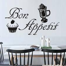 sala da pranzo in francese autoadesivo della parete cita vinile bon appetit francese cucina