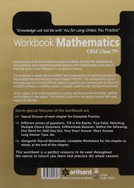 ncert practice workbook mathematics class 7th amazon in arihant