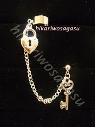 earrings on top of ear unlock my heart cuff earrings ec16 hikari wo sagasu online