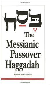 passover book haggadah the messianic passover haggadah 9781880226292 barry