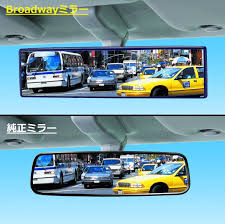 amazon com broadway bw747 300mm convex mirror automotive