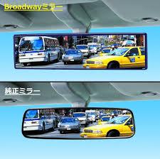 amazon com broadway bw747 300mm convex mirror automotive