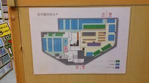 Internet Cafe Floor Plan Manga And Internet Cafe In Tokyo Asakusa German Geek U0026 Gamer