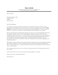 retail store manager cover letter example resume for retail