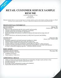 retail resume skills and abilities exles resume resume template for retail job