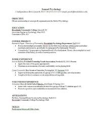 resume double major hitecauto us