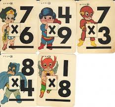 retro multiplication superhero flash cards featuring superman