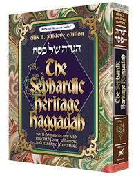 sephardic haggadah the sephardic heritage haggadah alljudaica