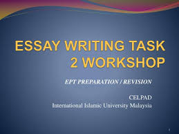 essay on self self reflective essay writing an essay about     niveluni com position essay examples event coordinator resume
