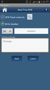 sms apk free smspunch free sms to pakistan 1 1 0 apk android