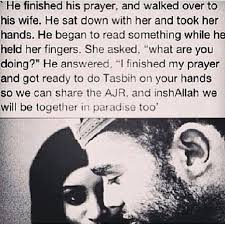 Marriage Quotes Quran Best 25 Islamic Wedding Quotes Ideas On Pinterest Muslim