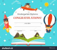 preschool graduation certificate sle of nursery graduation certificate copy 12 preschool