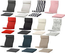 Ikea Pello Chair Ikea Armchair Cover Ebay