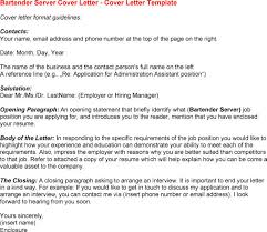 banquet server job description resume template 2017