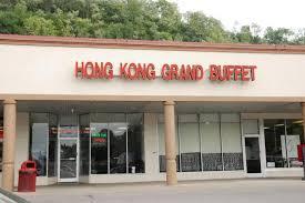 Hong Kong Buffet by Hong Kong Grand Buffet South Riverfront Cincinnati Chinese