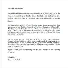 generic cover letter general cover letter with general cover