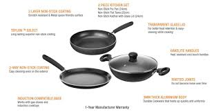 Induction Cooktop Cookware Buy Solimo Non Stick 3 Piece Kitchen Set Induction U0026 Gas