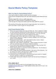 social media policy template 1 728 jpg cb u003d1313428220