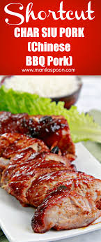cuisine barbecue shortcut char siu barbecue pork manila spoon