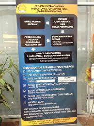 membuat prosedur paspor cara mengurus paspor di mal giant surabaya bukanbocahbiasa com