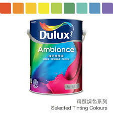 emulsion paint colours dulux ambiance emulsion paint selected tinting colours 1l