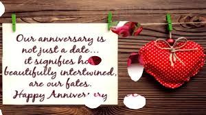 Happy Wedding Elsoar Download Wedding Anniversary Message To Friend