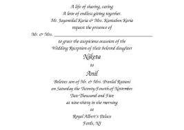 wedding invitation cards wordings text wedding invitation card wording modern simple paper