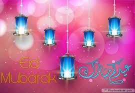 Eid Card Design Best 14 Greeting Cards For Eid Mubarak 2017 U2022 Elsoar