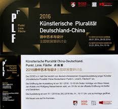 fl che deutschland künstlerische pluralität deutschland china punkt linie fläche