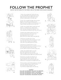 song worksheets for the 2015 primary program songs the mormon home