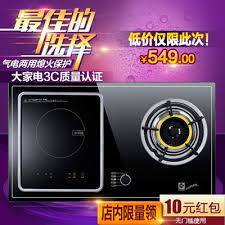 Cooktop Price Free Shippinggas Stove Tempered Glass Panel Dual Function