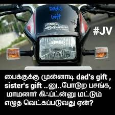 Father In Law Meme - bike gift dad sis vs father in law tamil memes