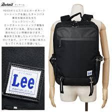 Kansas travel bags for men images Bag and wallet store rakuten global market backpack rucksack jpg