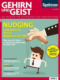 Gute Und G Stige K Hen Gehirn Und Geist 2015 10