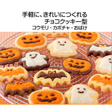japanese bento cookie cutter stamp halloween for bento accessory