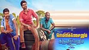 www tamilgunpro com page 2 of 8 tamil hd movies online watch