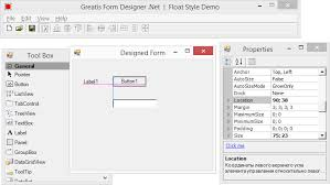 form designer form designer net net components greatis software