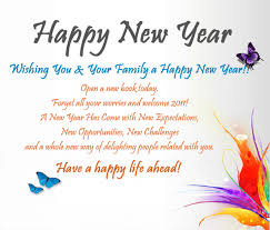 happy new year 2018 wishes greetings for friends family happy
