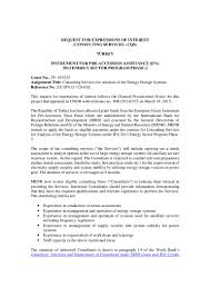 Govt Jobs Resume Upload by