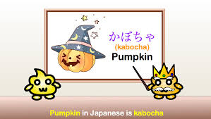 japanese vocabulary halloween words in japanese youtube