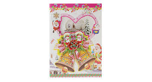 2 26 free shipping musical christmas greeting card style m at