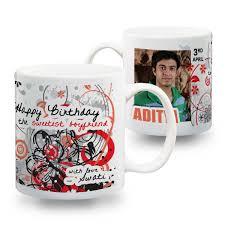 download mug design for boyfriend btulp com