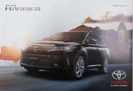 2015 toyota harrier 2018 toyota harrier coming to malaysia u2013 latest facelift 2 0