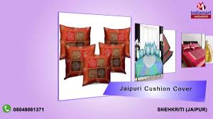 home furnishing products by snehkriti jaipur youtube