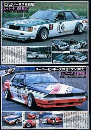 wide u0026 aggressive liberty vip bosozoku u201d zokusha car style a guide it rolls