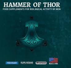 hammer of thor sg singapore shopping tines