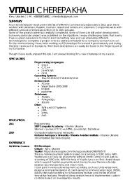 Best Java Resume Dover Beach Essay Urdu Essay Site Abomination By Robert Swindells