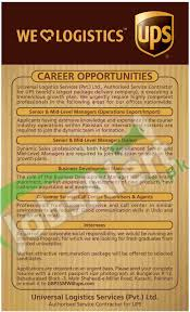 Resume For Courier Driver Jobs In Ups Courier Pakistan May 2016 For Managers Apply Online