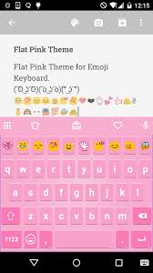 emoji keyboard 6 apk classic pink emoji keyboard android apps on play