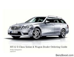2012 audi wagon benzboost benzboost obtains 2012 w212 e class dealer ordering